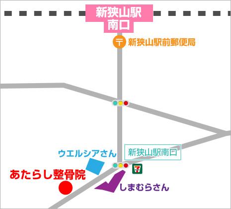 埼玉県狭山市東三ツ木166-1